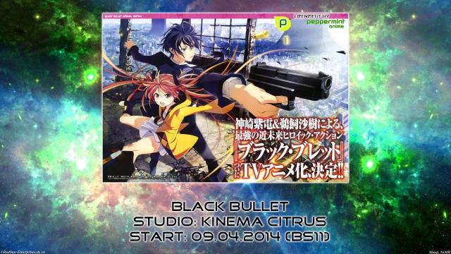 01. Black Bullet