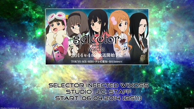 03. Selector Infected Wixoss