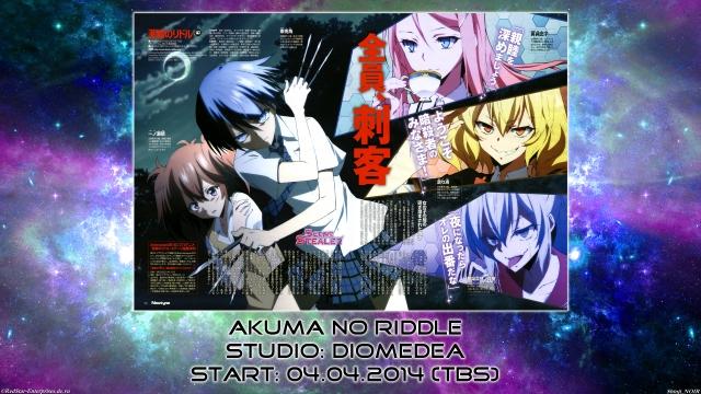 06. Akuma no Riddle
