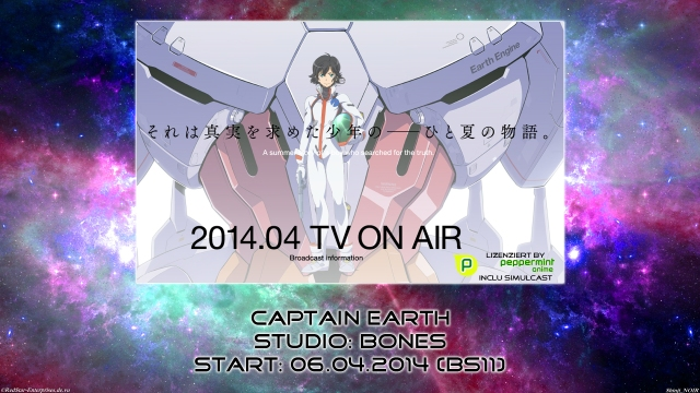08. Captain Earth