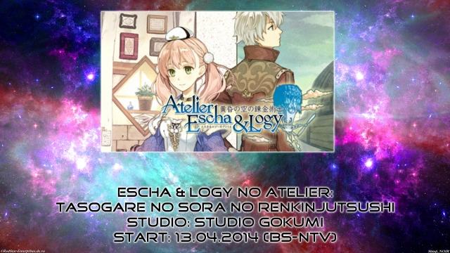 09. Escha & Logy no Atelier Tasogare no Sora no Renkinjutsushi