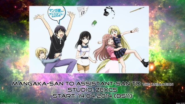 15. Mangaka-san to Assistant-san to The Animation