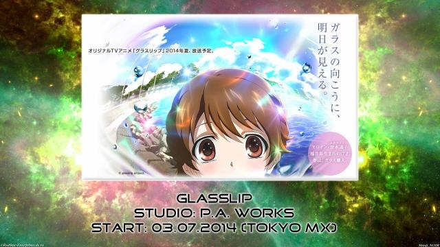 02. Glasslip
