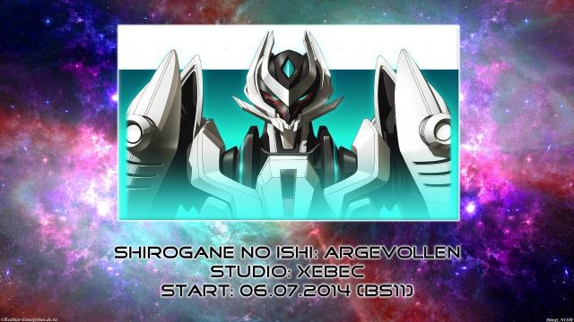 04. Shirogane no Ishi