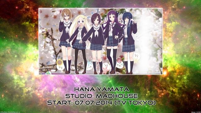 05. Hana Yamata