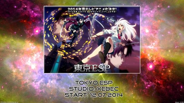 07. Tokyo ESP