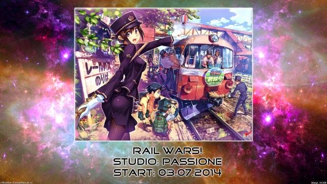 08. Rail Wars