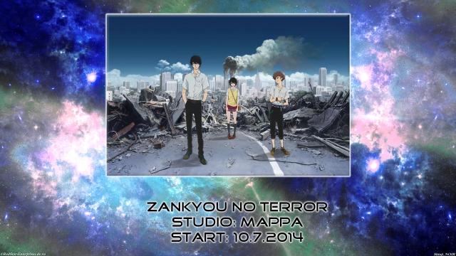 13. Zankyou no Terror
