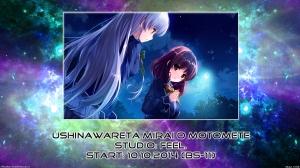 08 - Ushinawareta Mirai o Motomete