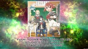 13 - Yuuki Yuuna wa Yuusha de Aru