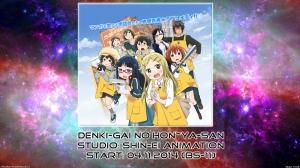 14 - Denki-gai no Hon`ya-san