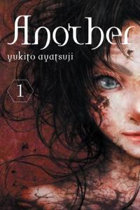 Ayatsuji_Another_V1_EB