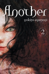 Ayatsuji_Another_V2_EB